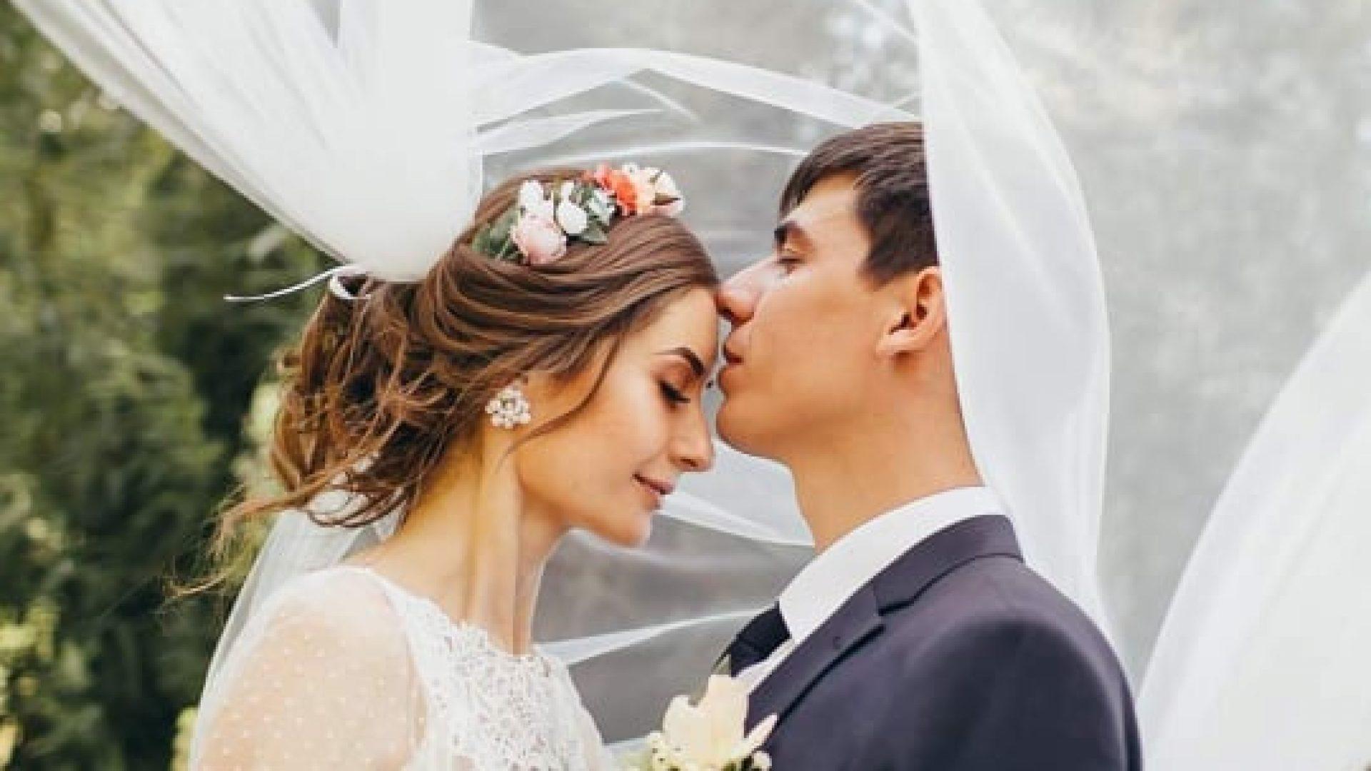 Oficierea casatoriei